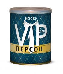 Носки мужские летние и демисезонные 1010 купить в интернет-магазине Paradise-socks.ru