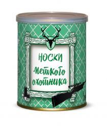 Носки мужские летние и демисезонные 1010 цена,  купить онлайн оптом и в розницу, с доставкой по России
